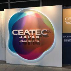 CEATECに行ってきました!
