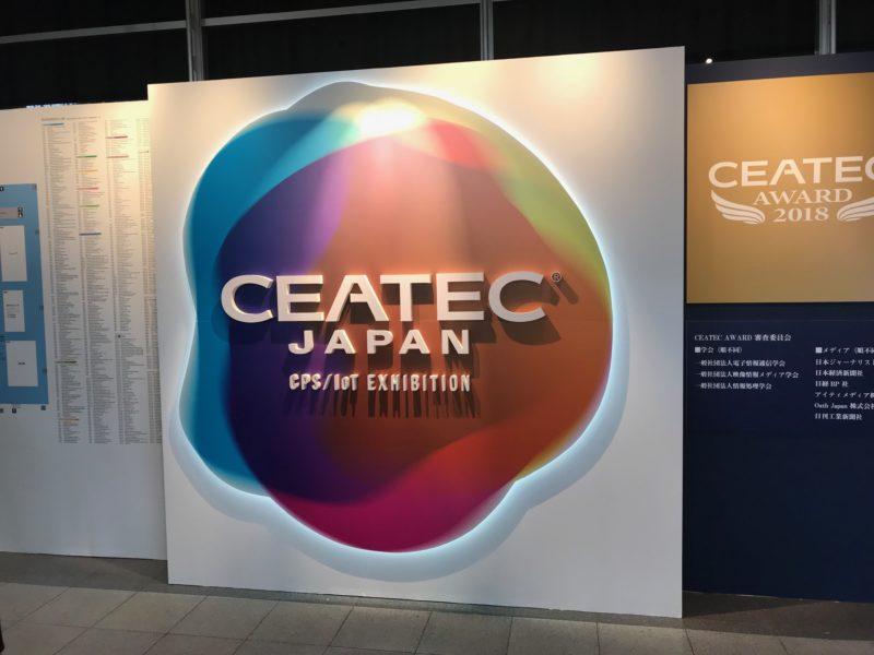 展示会の花、CEATECに行ってきました!